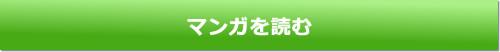 安全衛生啓発マンガ パワハラカウンセラー二宮冴子スタート