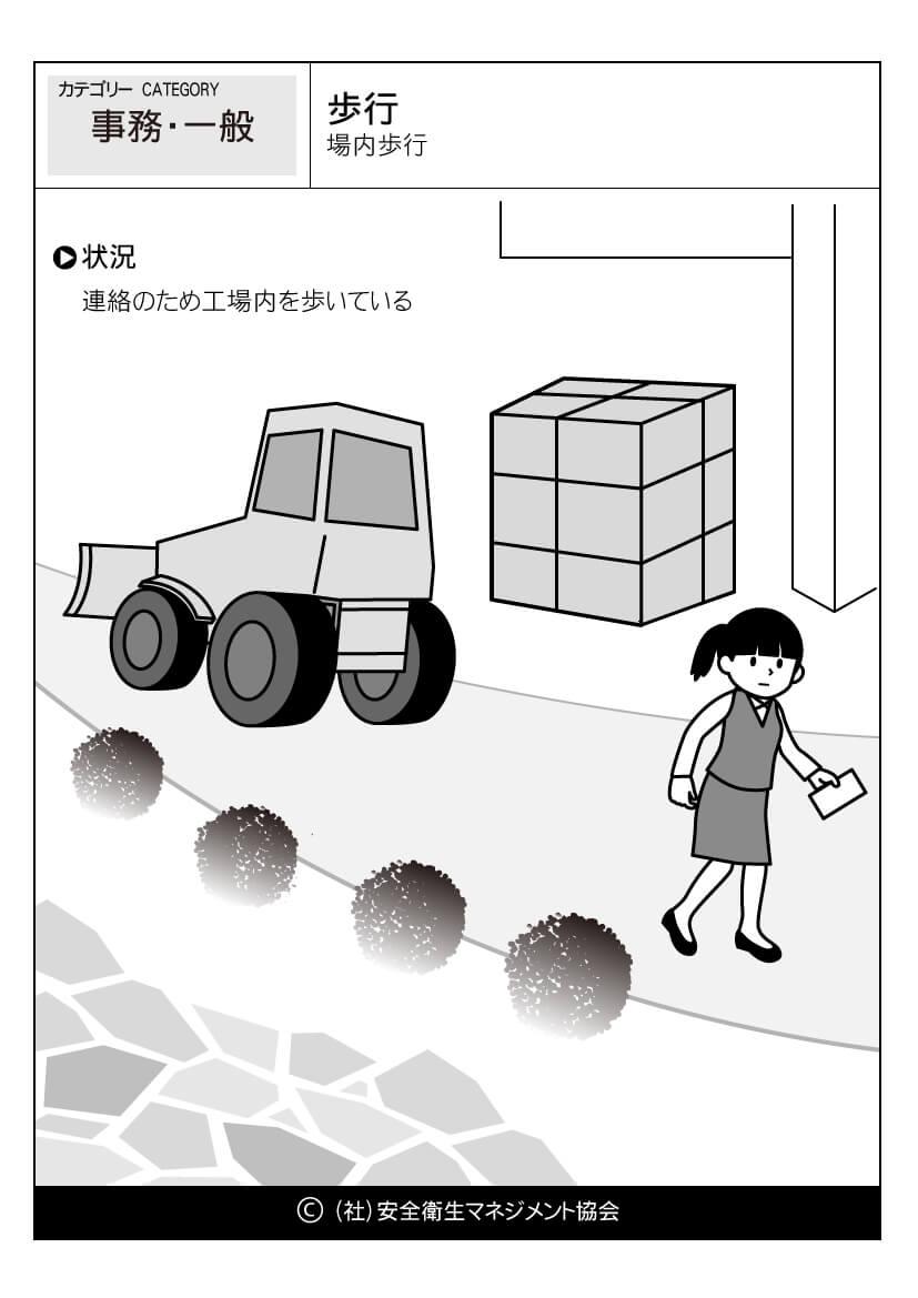 医療 事務 テキスト 無料 ダウンロード