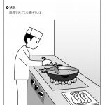 調理 天ぷらを揚げている