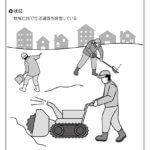 除雪-歩行型除雪機による除雪(生活道路)